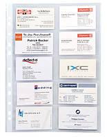 Файл для визиток, 20 визиток, 70 мкм., (10 шт./уп.). AXENT