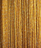 Дождь №16 Золото / Серебро