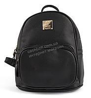 Стильная маленькая женская сумка-рюкзак черного цвета  art. 890-9 черная