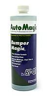 """Auto Magic """"BUMPER MAGIC"""" № 67 для бамперов и молдингов"""