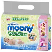 Детские влажные салфетки Moony ( 8 уп. по 80 шт.)