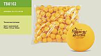 Теннисные мячики TB0102 желтые