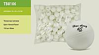 Теннисные мячики TB0106 белые