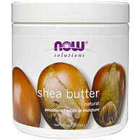 Масло ши Now Foods Solutions, Shea Butter, Certified Organic(органическое) 207 мл