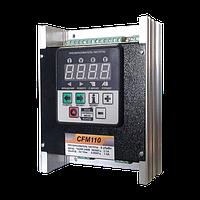 Частотный преобразователь CFM110 (0,25 кВт, питание от 220 В, 1 фаза)