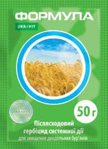 Гербицид Формула (Хармони), Укравит; тифенсульфурон-метил 750 г/кг, пшеница, соя, кукуруза, лен