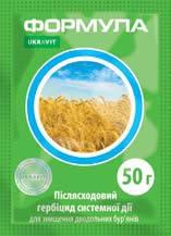 Гербицид Формула (Хармони), Укравит; тифенсульфурон-метил 750 г/кг, пшеница, соя, кукуруза, лен, фото 2