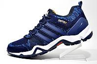 Кроссовки мужские Adidas Terrex Solo (Dark Blue)