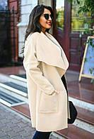 Женское кашемировое пальто-кардиган больших размеров до 56-го.  Хит сезона!