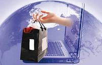 Продажа мобильных телефонов по интернету