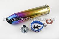 Глушитель (тюнинг)   300*90mm, креп. O48mm   (нержавейка, радуга, прямоток сопло, mod:G-1076)
