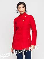 Удлиненная женская стеганная куртка 4 цвета