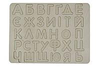 """Деревянная азбука пазл-планшет """"Украинский язык"""""""