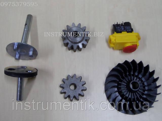 Запчасти для бетономешалки AgriMotor