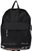 Школьный рюкзак с вставкой клетка