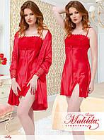 Атласная ночная сорочка и халат Matilda 396 (S) красные