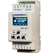 Программируемый многофункциональный таймер REV-303 (таймер суточно-недельный)