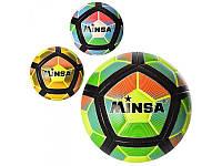 Мяч футбольный размер 5, TPE, 400-420г, 4 цвета, MS0940