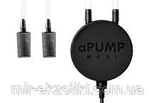 APUMP MAXI двухканальный компрессор для аквариумов объемом до 200 л
