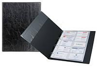 """Визитница 200 визиток, на кольцах """"Xepter"""", с алфавит. индексами, черный. AXENT"""