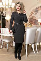 Строгое Классическое Платье Миди с Карманами Черное L-4XL