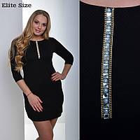 Платье трикотаж кукуруза планка стеклярус