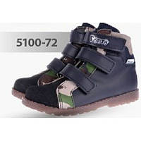 Демисезонная ортопедическая детская обувь