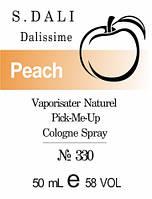 Масляные духи версия аромата Dalissime Salvador Dali для женщин 50 мл