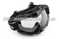 Очки кроссовые   (mod:MJ-1016,  черные, прозрачное стекло)