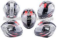 Шлем-интеграл   (mod:Fireworks) (size:L, черно-белый +солнцезащитные очки, DICE)   CIRUS