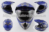 Шлем кроссовый   (mod:Skull) (с визором, size:L, синий матовый)   PHYES