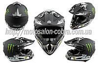 Шлем кроссовый   (mod:CR168) (size:L, черный)   HELMO