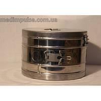 Коробка стерилизационная круглая КСК-6