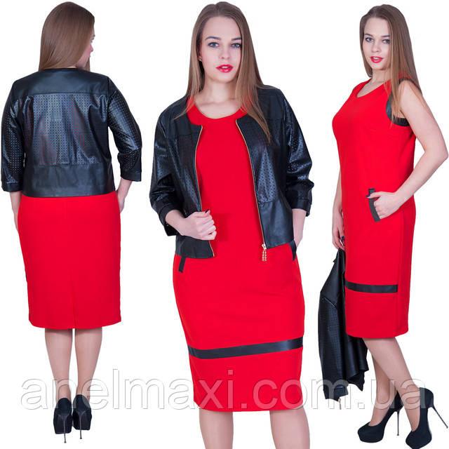 704361709e9 Женский костюм 2в1 (платье и пиджак) черного цвета большого размера ...