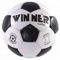 Футбольный мяч WINNER Classik