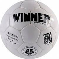 Футбольный мяч WINNER Brilliant