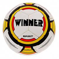 Мяч футбольный WINNER Spirit № 5