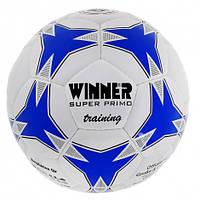 Мяч футбольный WINNER Super Primo № 5