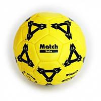 Мяч футзал WINNER Мatch Sala