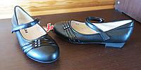 Детские туфли  р. 30-37