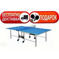 Теннисный стол для помещений GSIsport Gk3