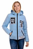 Женская весенняя куртка 01.174 голубой, 42-48 размер