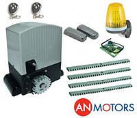 Автоматика AN MOTORS ASL 2000  Kit для откатных ворот