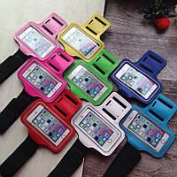 Чехол на руку спортивный на iphone 4 4s 5 5s 6 6s 6+ 6s+ 7 7+ так же на остальные модели