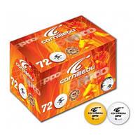 Мячи для тенниса Cornilleau X72 Pro