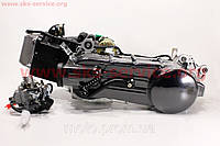 Двигатель скутерный в сборе 150куб