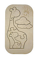 """Дерев'яний пазл-планшет  """"Жираф""""/Деревянный пазл-планшет """"Жираф"""""""