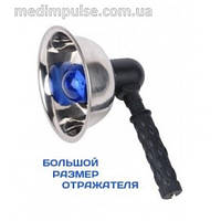 Синяя лампа D 180 (рефлектор Минина)