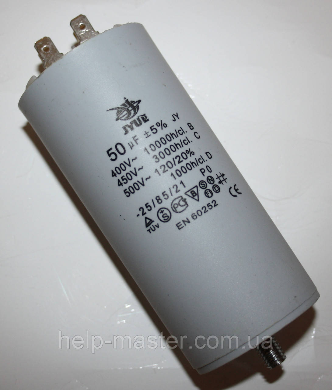 CBB-60M 50 mkf ~ 450 VAC (±5%) конденсатор для пуска и работы.Болт+клема JYUL (48*107 mm)