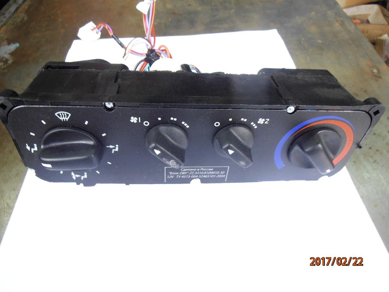Блок управления отоп. вентил. установкой Г-2705Блок управления отоп. вентил. установкой Г-2705